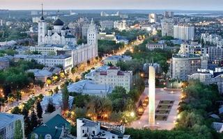 микрозаймы в Воронеже