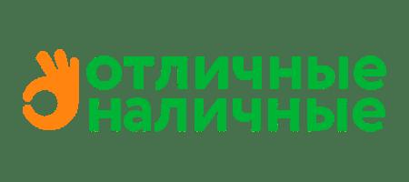 телефон займ экспресс в москве