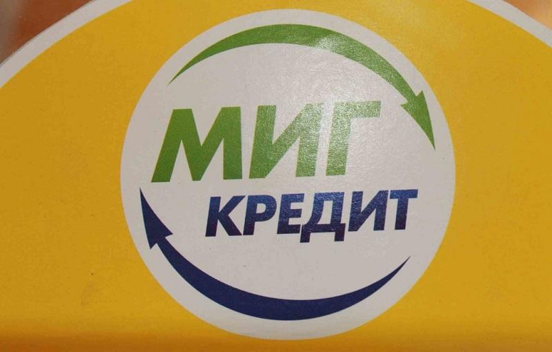 Как узнать баланс другого абонента мтс украина