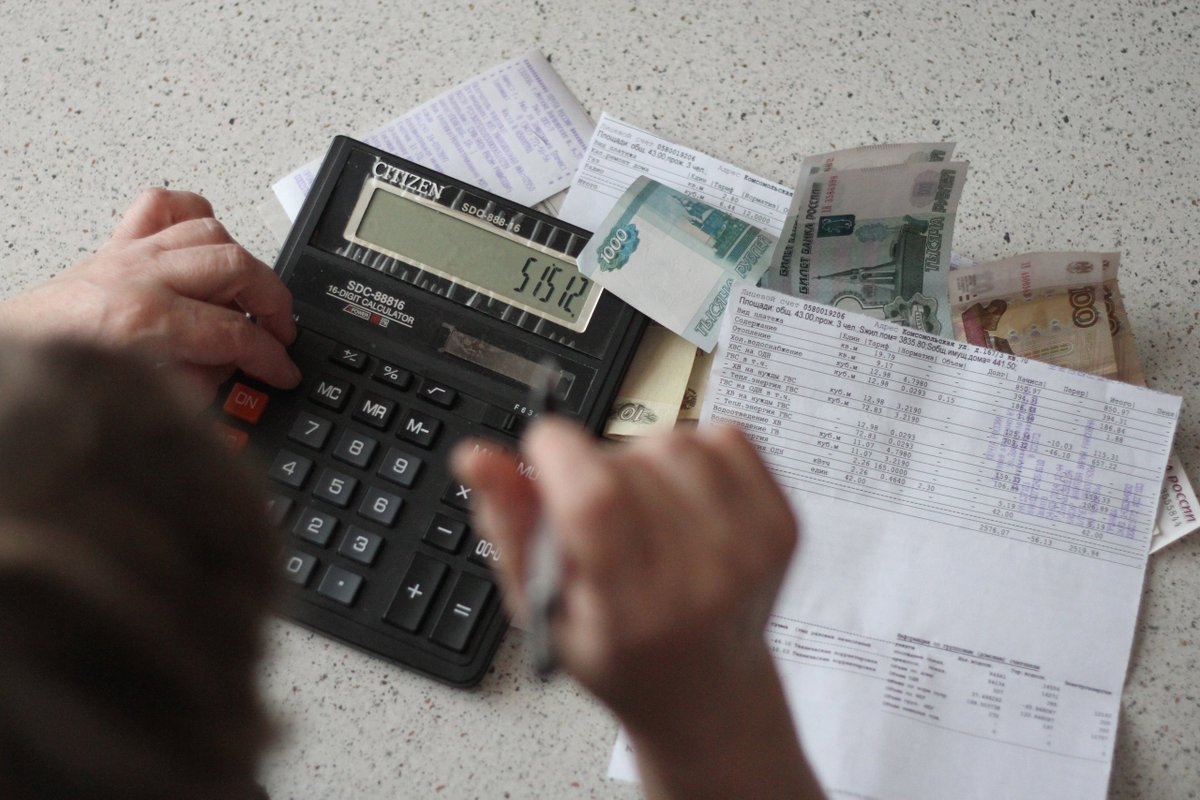 коммунальная плата