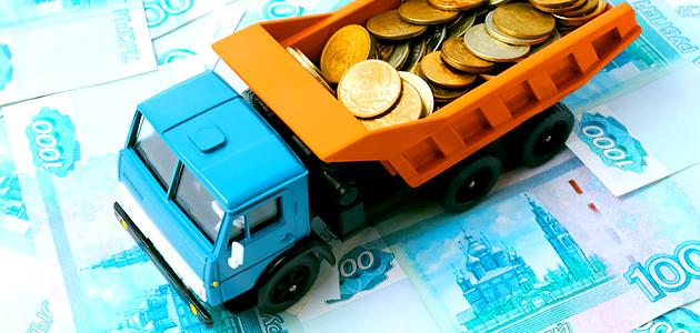 Деньги в Мурманске с доставкой на дом