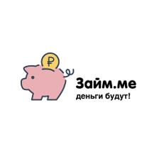 Займ.me